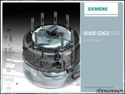 Solid Edge является Добро пожаловать на наш сайт. . Вы можете скачать
