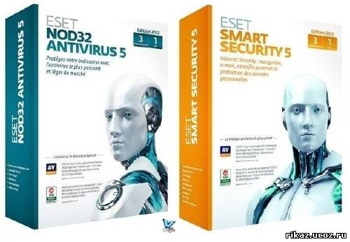 Название программы: ESET Smart Security / ESET NOD32 AntiVirus Версия прогр