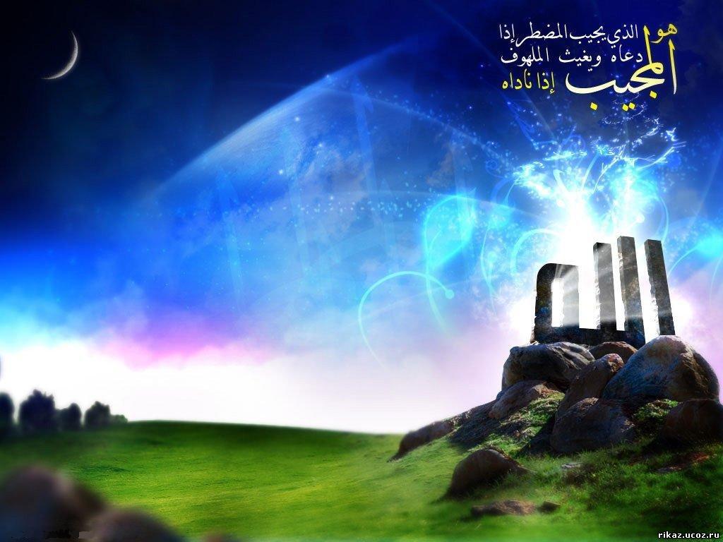 Молитва для очищения дома мусульманская молитва